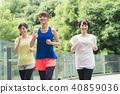 달리기하는 여성들 40859036