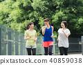 달리기하는 여성들 40859038