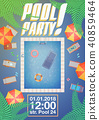 pool summer party 40859464