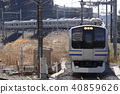 [JO] Yokosuka Line E217 Series (Narita Line Direct/Airport Narita) 40859626