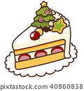 聖誕季節 聖誕節期 聖誕時節 40860838