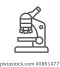 아이콘 시리즈 (슬림 그레이) 40861477