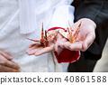 婚禮 結婚 結婚了的 40861588
