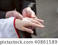 日本服飾結婚戒指交換 40861589