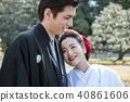 戶外 婚禮 結婚 40861606