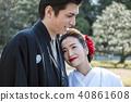 戶外 婚禮 結婚 40861608