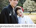 戶外 婚禮 結婚 40861611