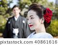 日本禮服婚禮新娘和新郎 40861616