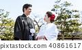 日本禮服婚禮新娘和新郎 40861617