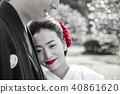 日本禮服婚禮新娘和新郎 40861620