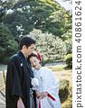 戶外 婚禮 結婚 40861624