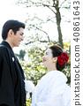 日本禮服婚禮新娘和新郎 40861643