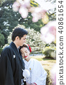 Japanese dress wedding bride and groom 40861654