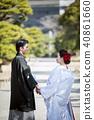 日本禮服婚禮新娘和新郎 40861660