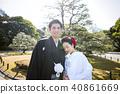 日本禮服婚禮新娘和新郎 40861669