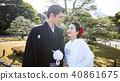 日本禮服婚禮新娘和新郎 40861675