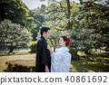 日本禮服婚禮新娘和新郎 40861692