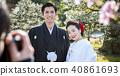 戶外 婚禮 結婚 40861693