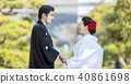 Japanese dress wedding bride and groom 40861698