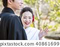 日本禮服婚禮新娘和新郎 40861699