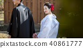 Japanese dress wedding bride and groom 40861777