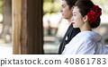 日本禮服婚禮新娘和新郎 40861783