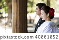 Japanese dress wedding bride and groom 40861852
