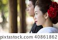Japanese Dress Wedding Bride 40861862