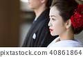 日本服飾婚禮新娘 40861864