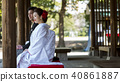 Japanese dress wedding bride and groom 40861887