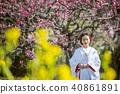 日本服飾婚禮新娘 40861891