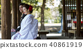 Japanese dress wedding bride and groom 40861919