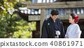 日式 户外 婚礼 40861971
