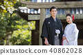 Japanese dress wedding bride and groom 40862028