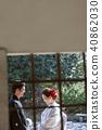 日本禮服婚禮新娘和新郎 40862030