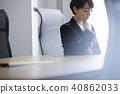 女商人会议室 40862033