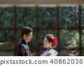 日本禮服婚禮新娘和新郎 40862036