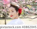 日本服飾婚禮新娘 40862045