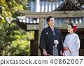日本礼服婚礼新娘和新郎 40862067