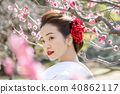 日本服飾婚禮新娘 40862117