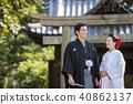 日本礼服婚礼新娘和新郎 40862137