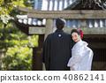日本礼服婚礼新娘和新郎 40862141