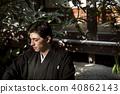 일본식 결혼식 신랑 40862143