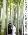 日式 婚禮 結婚 40862164