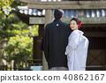 户外 婚礼 结婚 40862167