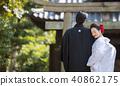 日本礼服婚礼新娘和新郎 40862175