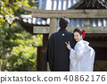 日本礼服婚礼新娘和新郎 40862176