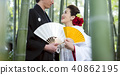 日本禮服婚禮新娘和新郎 40862195