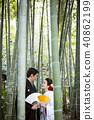 日本禮服婚禮新娘和新郎 40862199
