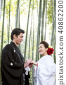 日本禮服婚禮新娘和新郎 40862200